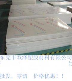 进口PE板,防阻燃 耐酸碱PE板,PE板厂家