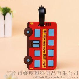 PVC软胶行李牌 箱包吊牌 滴胶卡套 广州工厂