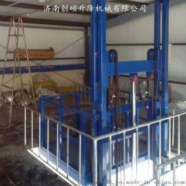 厂家供应 固定液压升降平台 厂房货梯 导轨式升降货梯