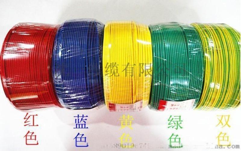 RV电线铜芯聚氯乙烯绝缘连接软电线