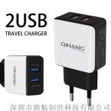 QIHANG/旗航C900双USB快速旅行充电器