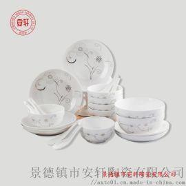 节日礼品餐具套装 健康环保陶瓷餐具
