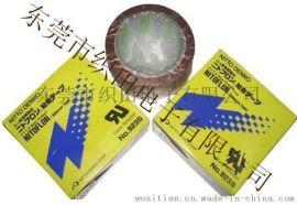 高温胶带923S-织田代理胶带