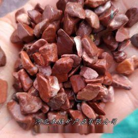本格廠家供應水磨石子 水洗石 洗米石 粘膠石