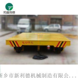 物流仓储搬运车KPT拖电缆电动平车  中