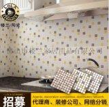 马赛克瓷砖贴图佛山马赛克,楼兰陶瓷客厅马赛克效果图