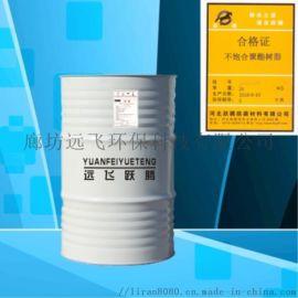 環氧乙烯基樹脂防腐行業哪家質量好銷量大