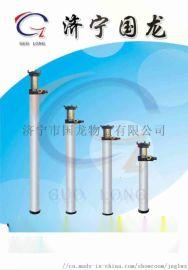 矿用单体液压支柱   悬浮液压支柱