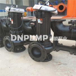 煤炭深加工排水用切割式潜污泵