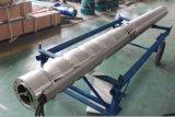 黑龙江大功率大流量QH不锈钢潜水泵