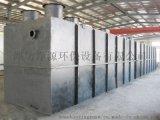 地埋式醫院污水處理設備
