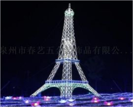 铁艺发光夜景 发光铁塔 大型摆设