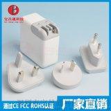 宝昌通充电器电源适配4SUB可转换转接头充电器