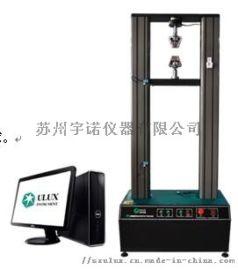 金属拉力试验机|电脑控制拉力试验机