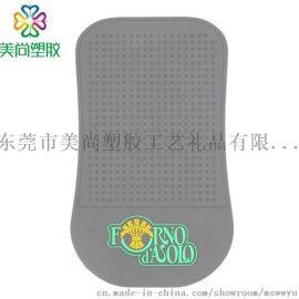 PVC防滑垫 滴胶防滑垫 橡胶防滑垫  软胶防滑垫