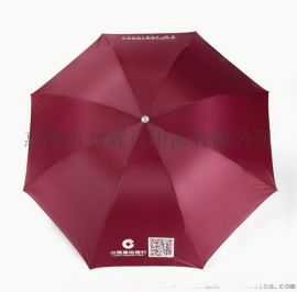 惠州太阳伞定制,广告帐篷定做,反收伞制作