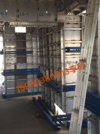 铝模板生产厂家铝模板图片铝模板价格