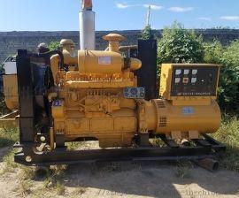 便宜处理200KW旧柴油发电机组上柴原装旧发电机组