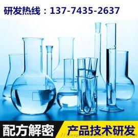 铜合金除油粉产品开发成分分析