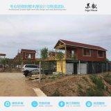 天然優質木材輕鋼木屋結構農家樂  休閒度假房屋