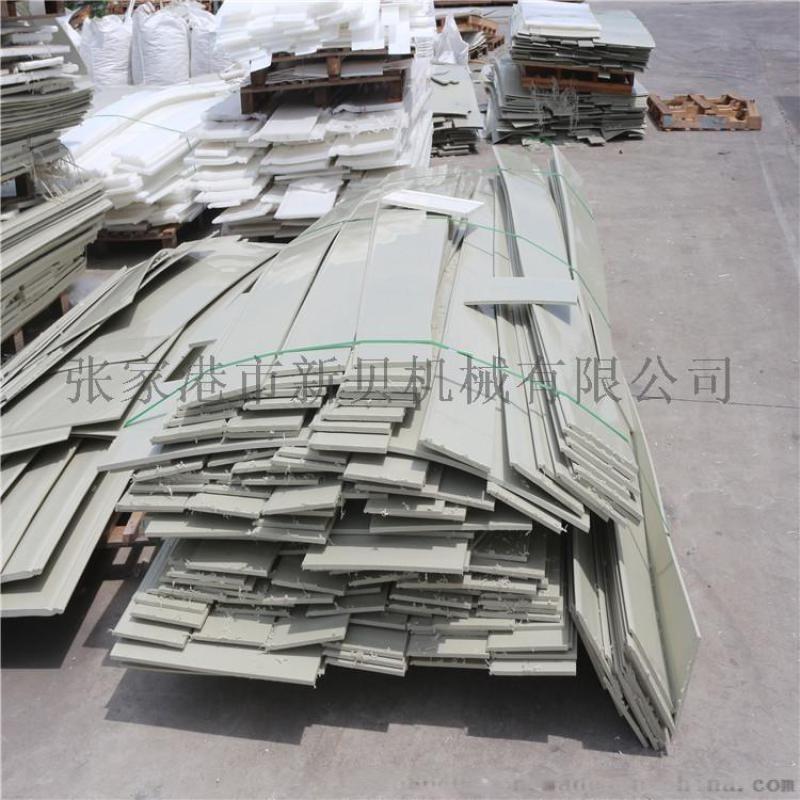 PP板材撕碎机、建筑模板高效撕碎机