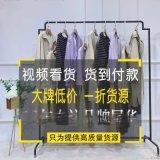 芭罗蒂女装赛维思特品牌女装尾货女式T恤北京品牌女装