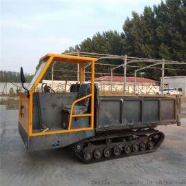 山地泥地履带运输车 果园大棚泥泞爬山虎 履带运输车