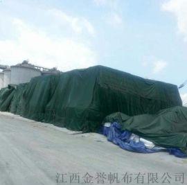 货场盖布 ,盖货篷布,遮盖蓬布厂家