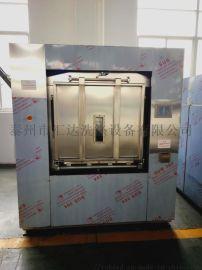 汇达医用卫生隔离式工业洗衣机