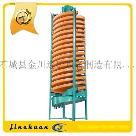 BLL1200型螺旋溜槽 加厚玻璃钢螺旋溜槽