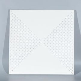衝孔鋁扣板廠家直銷寫字樓專用吊頂裝飾白色鋁扣板定制