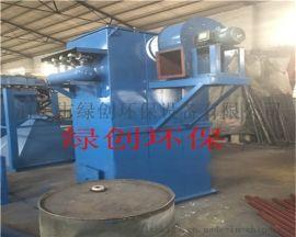 铸造厂粉尘净化单机除尘器厂家直供支持加工定制