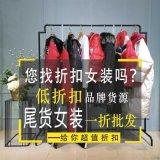 特大码女装品牌她衣柜总店品牌女装批发皮草代理女装货源批发
