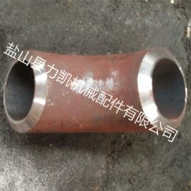 90度碳鋼彎頭生產廠家