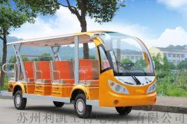景区观光车,观光车厂家,豪华观光车,电动观光车