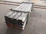 鍋爐防磨瓦 末級過熱器防磨瓦  江蘇江河機械