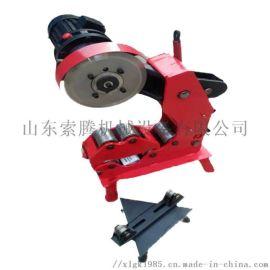 电动切管机 质量保证