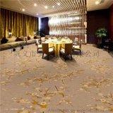 內鄉縣售樓部地毯售樓處定製 內鄉滿鋪酒店臥室地毯