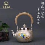 纯银999烧水煮茶壶 珐琅彩银壶可定制配证书
