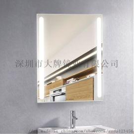 LED智慧浴室化妝鏡