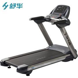 商用跑步机 单位会所健身房跑步机厂家