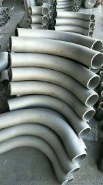 DN150碳鋼熱煨蛇形彎管量大從優