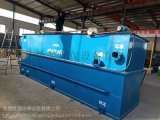 手術室污水淨化處理設備