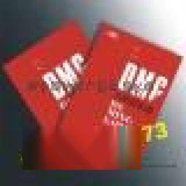 西安北郊公司画册设计 公司logo设计公司