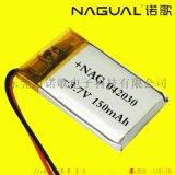 聚合物锂电池402030 150毫安