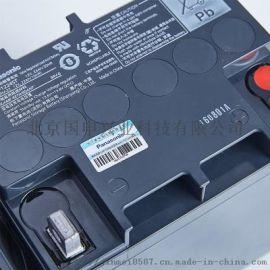 Panasonic铅酸UPS蓄电池12V24AH
