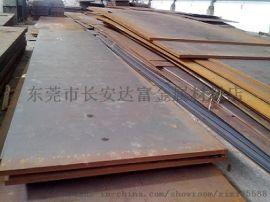 EN 10292 HX500LAD Z镀锌板