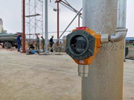 氧氣濃度超低高檢測儀/固定式氧氣濃度報警儀