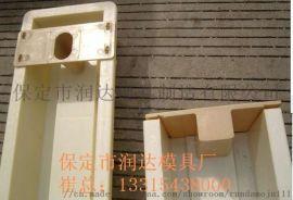 浠水县 禁止入内钢丝网立柱塑料模具 经销