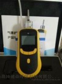 LB-BZ泵吸有毒有害气  测仪-路博
